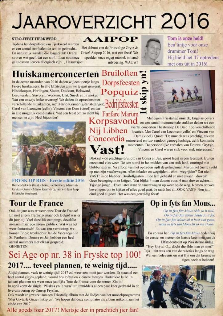 Krant2016-e